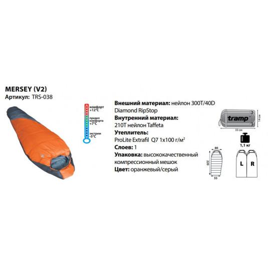 Спальный мешок Tramp MERSEY (V2)